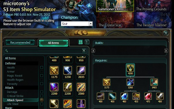 League of Legends Season 3 item shop simulator lets you prepare for the new patch
