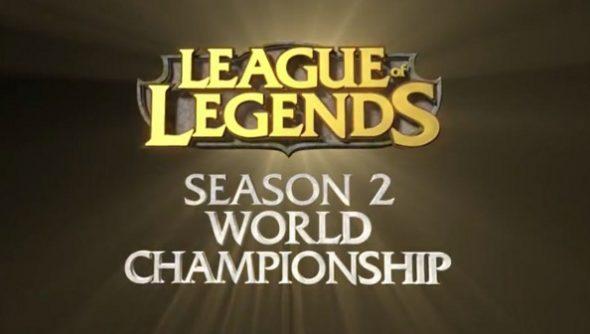 LoL_S2_champsionship_logo