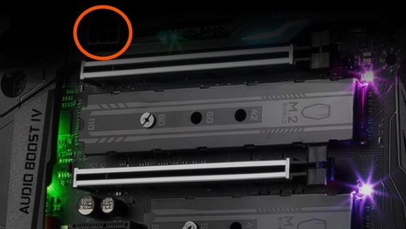 MSI X299 power connector