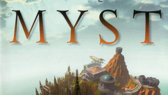 The cover to 1994's Myst