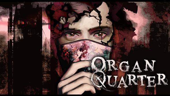 Organ Quarter VR Vive Oculus Rift Steam Silent Hill Kickstarter