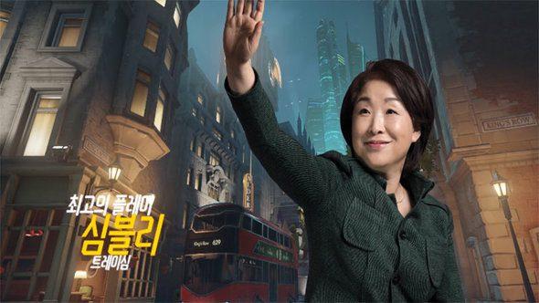 Overwatch south korea politics Sim Sang-jung justice party