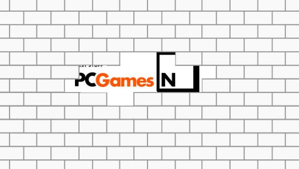 PCGamesN_wall
