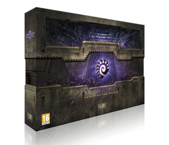 StarCraft 2 giveaway