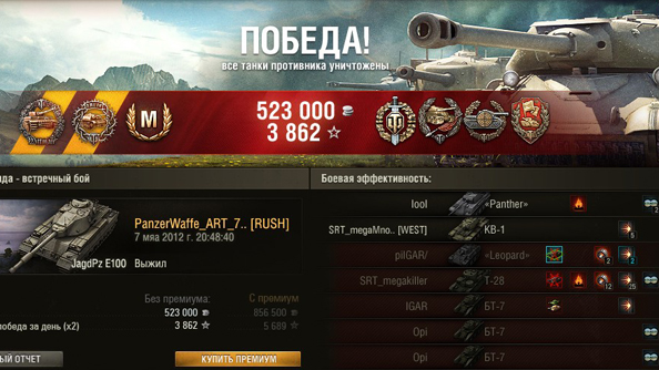 World of Tanks 8.0 update overhauls the after action report