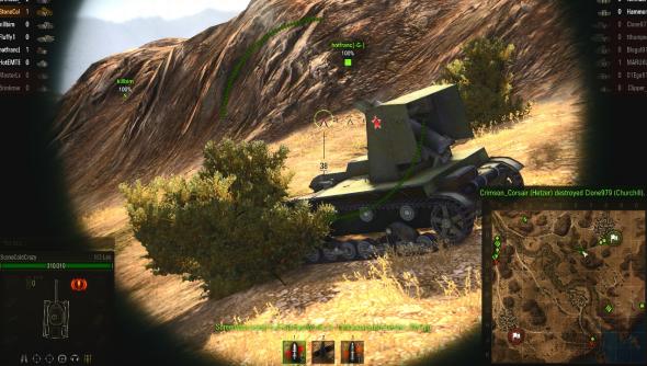 World_of_Tanks_Arty