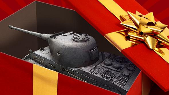 World_of_tanks_gifting