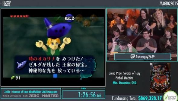 agdq_2016