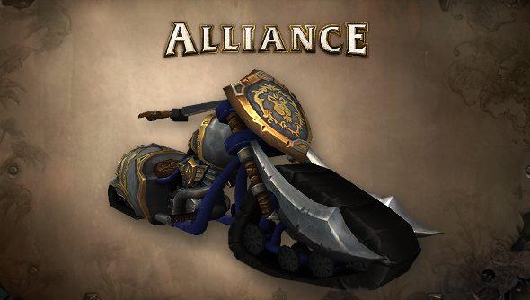 Alliance Chopper