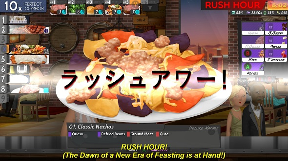 cook_serve_delicious_2_nachos