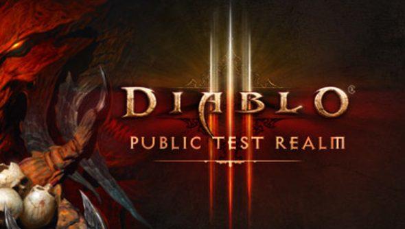 diablo_3_test_realm