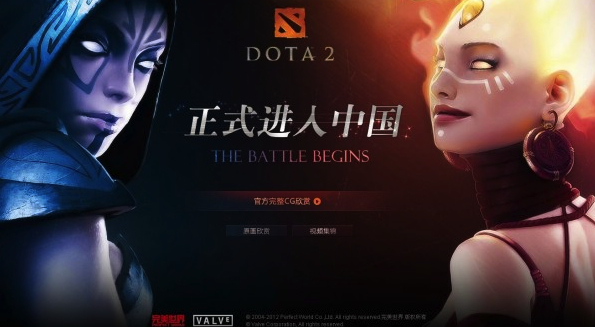 Dota 2 available to play now - for a price