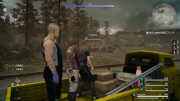 ff15 pc multiplayer expansion comrades