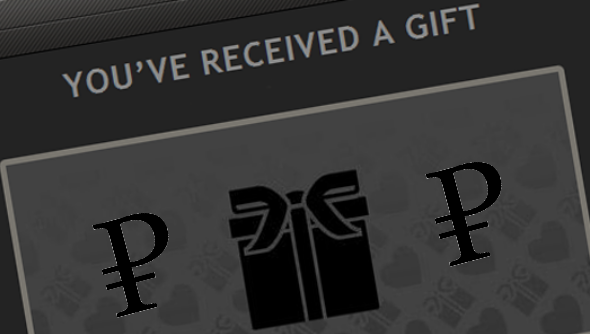 ruble currency crash steam gifts