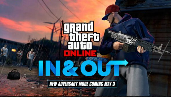 gta online in and out