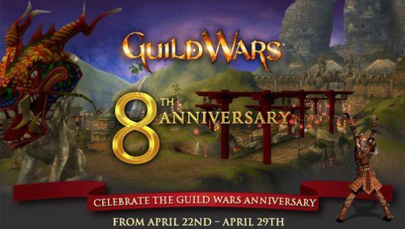 guild_wars_eighth_anniversary