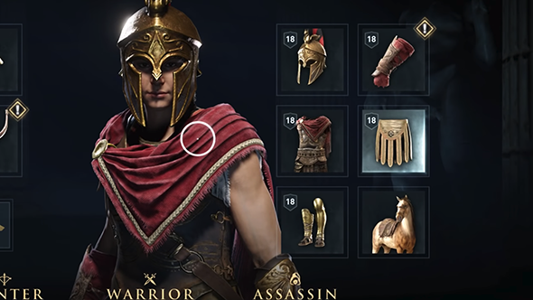 assassin's creed odyssey armour