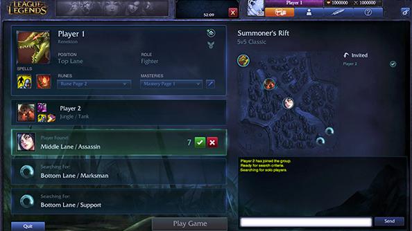 League of Legends Riot Games Team Builder