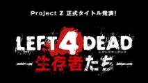 Project Z was the codename for Left 4 Dead: Survivors. In fact, it has been the codename for pretty much everything.