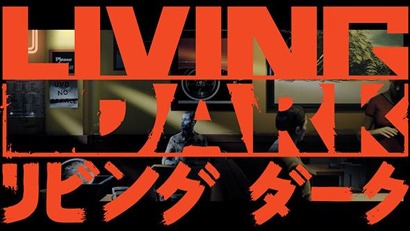 living dark rocketwerkz announcement
