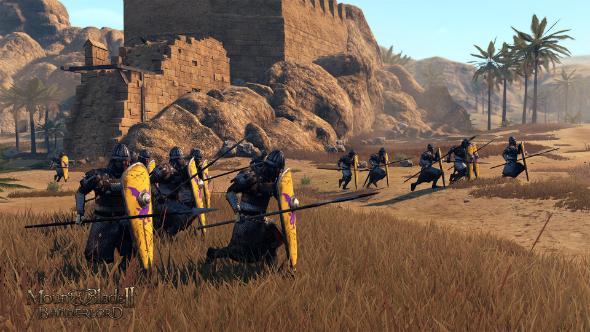 Mount & Blade II Bannerlord multiplayer
