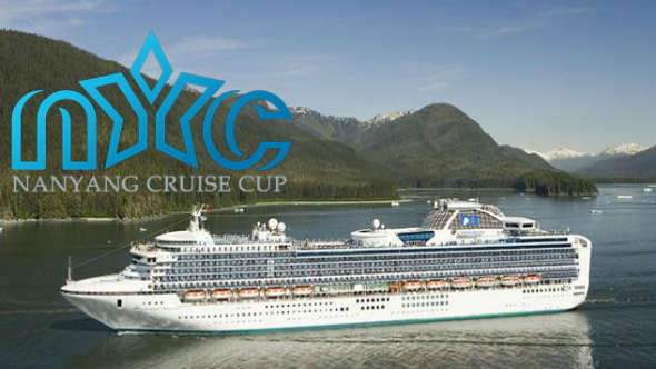 Dota 2 tournament on a cruise ship will rent satellite to keep the stream sailing smooth