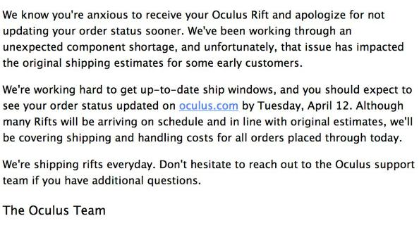 Oculus Email