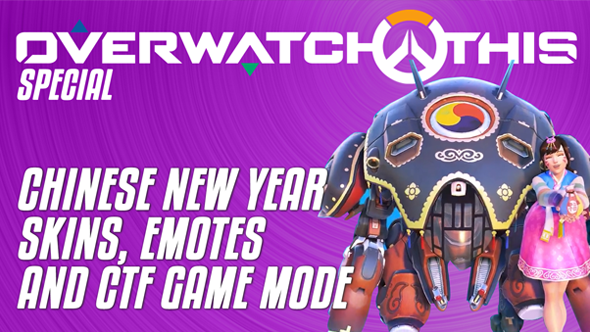 Overwatch S Year Of The Rooster Update All Skins Emotes And