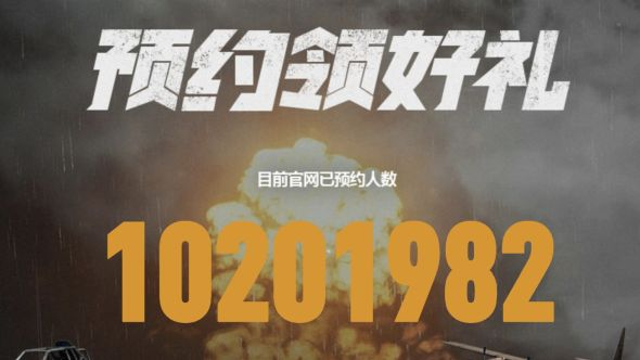 10 million people have pre-registered for PlayerUnknown's