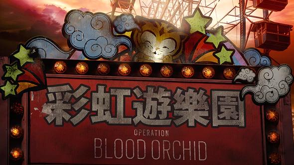 rainbow six siege blood orchid