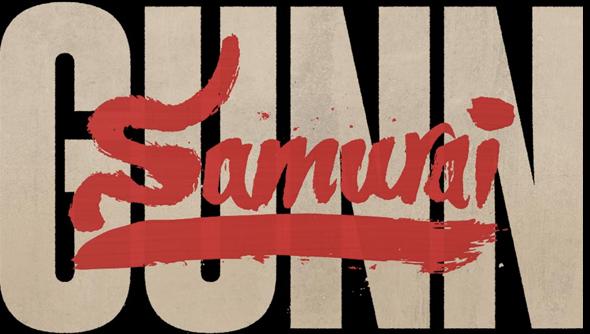 samurai_gunn_alksndalksnd