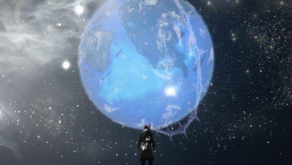 Skyforge Divine Observatory