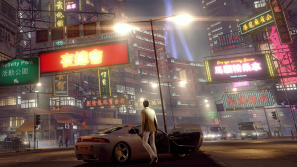 sleeping dogs definitive edition pc update square enix united front games