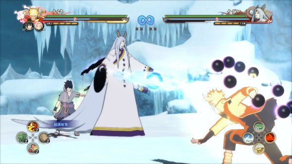 Naruto Legacy