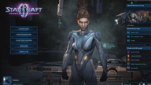 starcraft_2_heart_of_the_swarm_UI