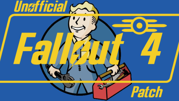 Fallout 4 Unofficial Patch Bugs